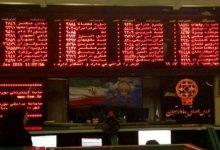 Photo of راز غافلگیری بازیگران بورس تهران در سه هفته اخیر