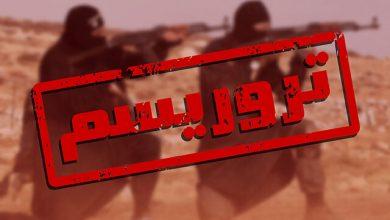 Photo of شهادت یکی از کارکنان سپاه نیکشهر در حمله گروهک تروریستی