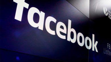 Photo of فیس بوک صدها اکانت ضد قطر ، ایران و ترکیه را حذف کرد