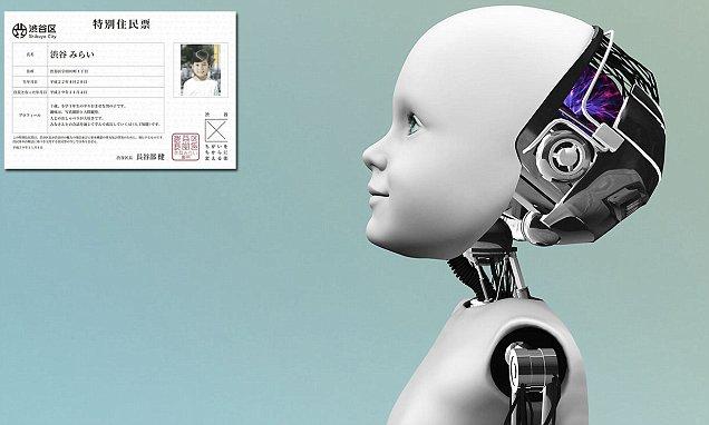 هوش مصنوعی شیبویا میرای در توکیو